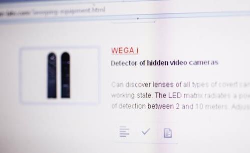 camera, dấu kín, phát hiện, tinh vi, khả nghi, công nghệ
